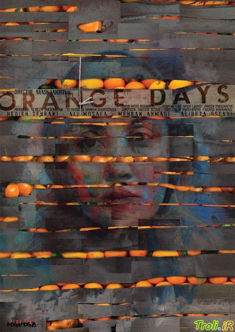 دانلود فیلم روزهای نارنجی