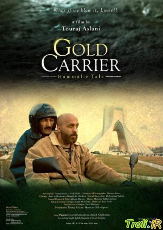 دانلود فیلم حمال طلا