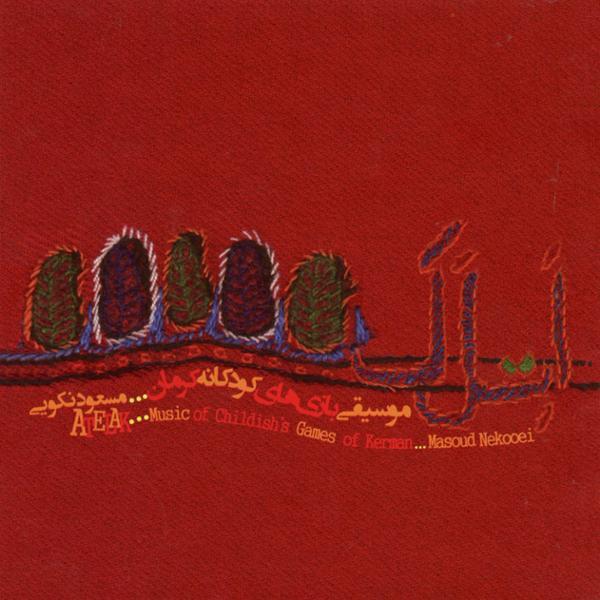 دانلود آلبوم اتلک مسعود نکویی