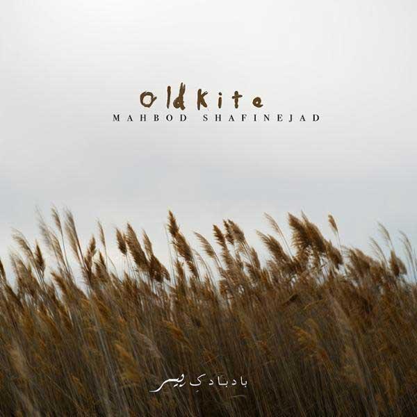 دانلود آلبوم بادبادک پیر مهبد شفیع نژاد