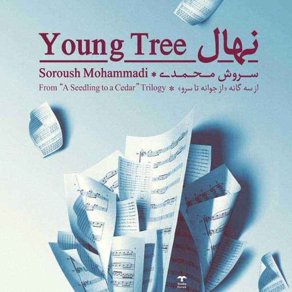 دانلود آلبوم نهال سروش محمدی