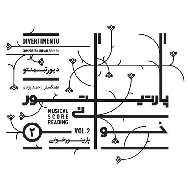دانلود آلبوم دیورتیمنتو احمد پژمان