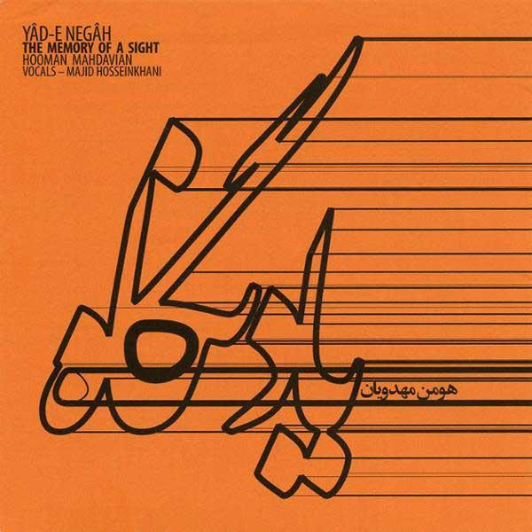 دانلود آلبوم یاد نگاه مجید حسین خانی