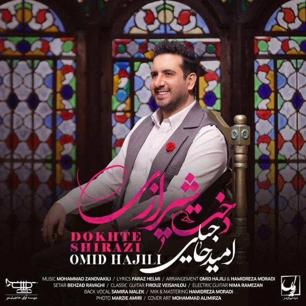 دانلود آهنگ دخت شیرازی امید حاجیلی