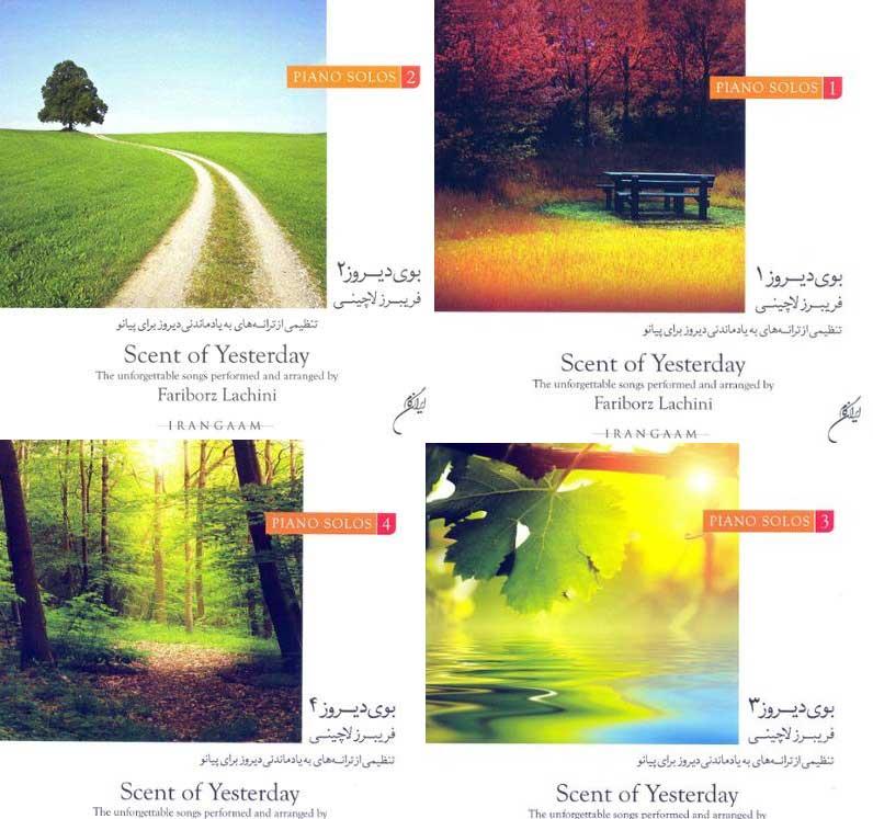 دانلود آلبوم بوی دیروز از فریبرز لاچینی