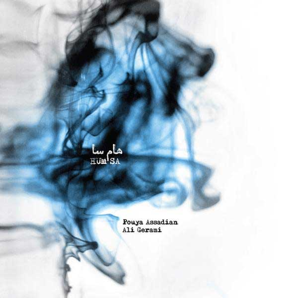 دانلود آلبوم هام سا از پویا اسدیان و علی گرامی