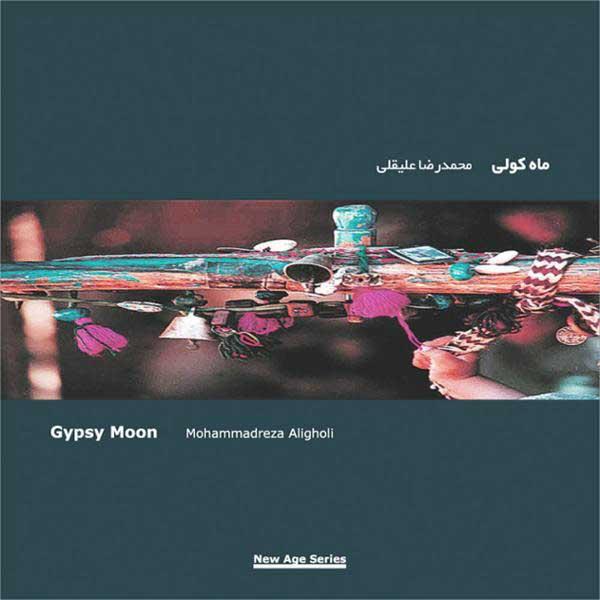 دانلود آلبوم ماه کولی محمدرضا علیقلی