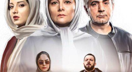 دانلود قسمت یازدهم فصل دوم سریال هم گناه