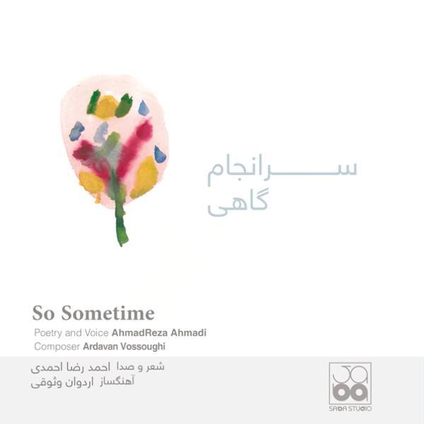 دانلود آلبوم سرانجام گاهی احمدرضا احمدی