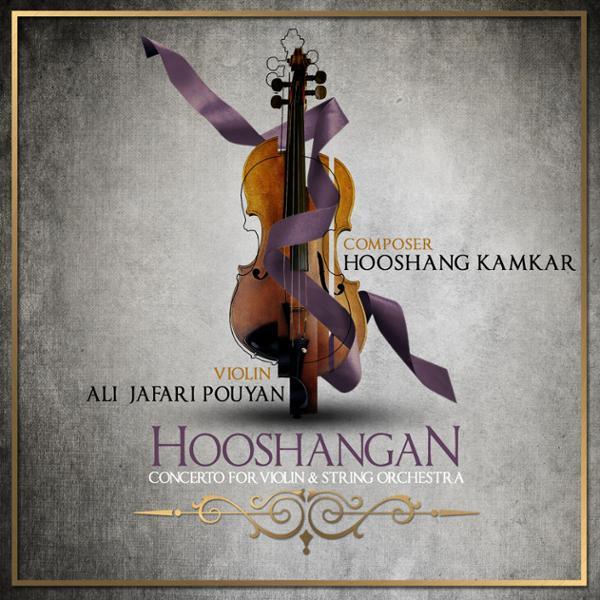 دانلود آلبوم هوشنگان از هوشنگ کامکار