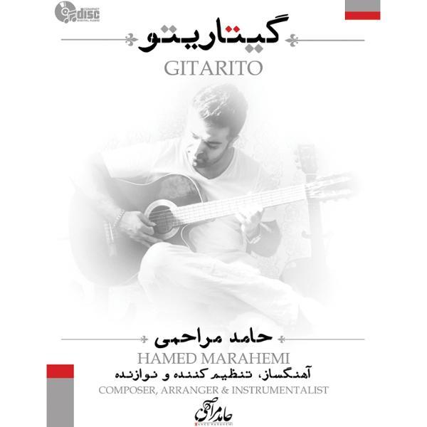 دانلود آلبوم گیتاریتو حامد مراحمی