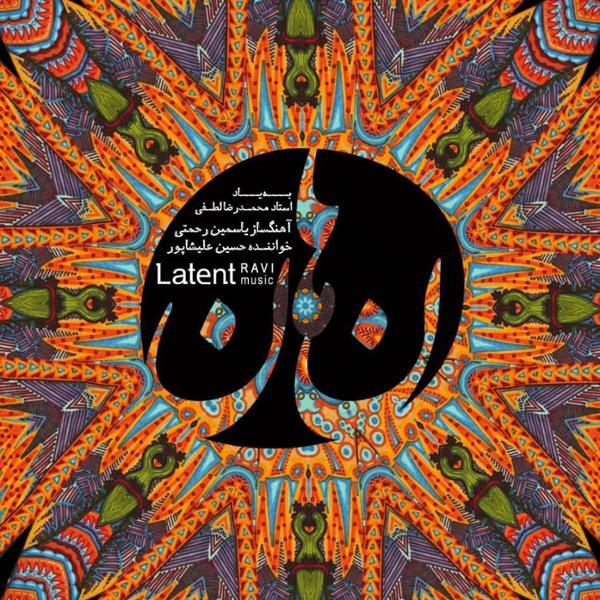 دانلود آلبوم نهان از حسین علیشاپور