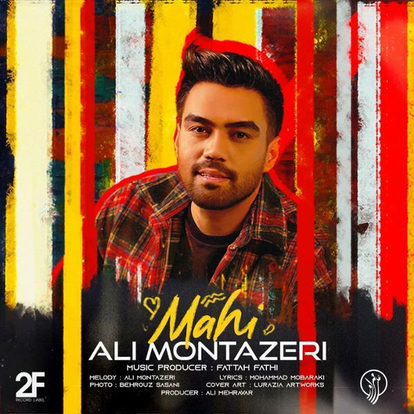 دانلود آهنگ ماهی از علی منتظری