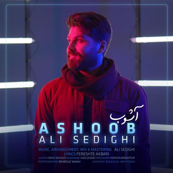 دانلود آهنگ آشوب از علی صدیقی