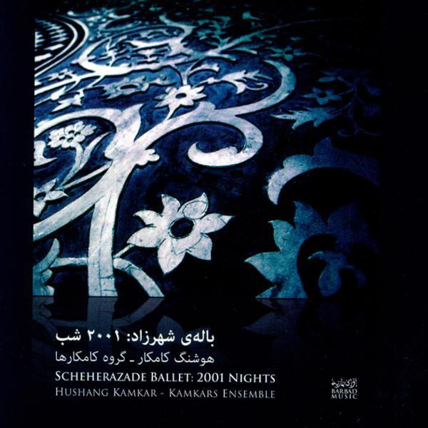 دانلود آلبوم باله ی شهرزاد 2001 شب