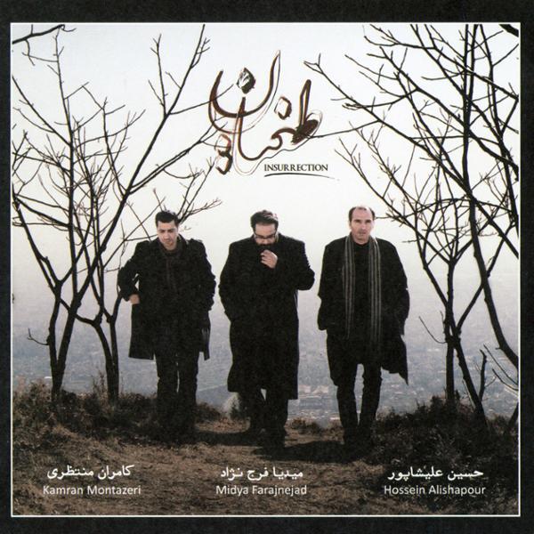 دانلود آلبوم طغیان از حسین علیشاپور