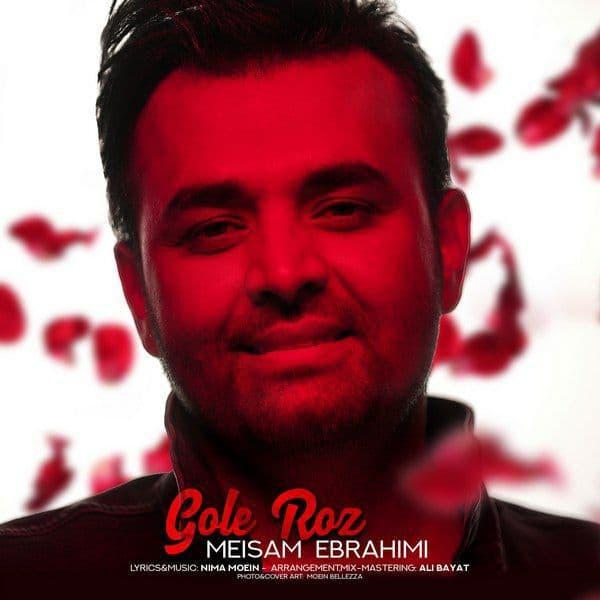 دانلود آهنگ گل رز از میثم ابراهیمی