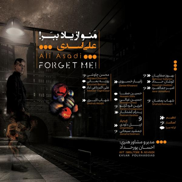 دانلود آلبوم منو از یاد ببر از علی اسدی