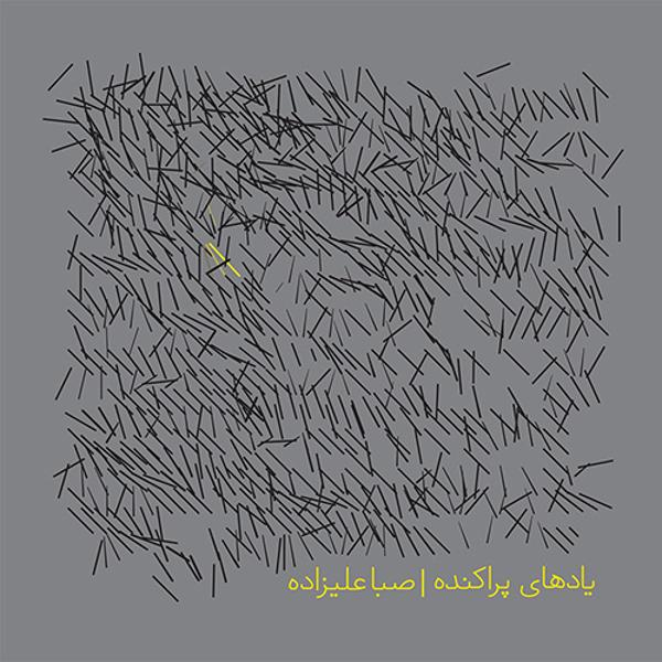 دانلود آلبوم یادهای پراکنده از صبا علیزاده